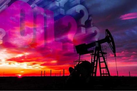 Qué afectó a los precios del petróleo en 2018?