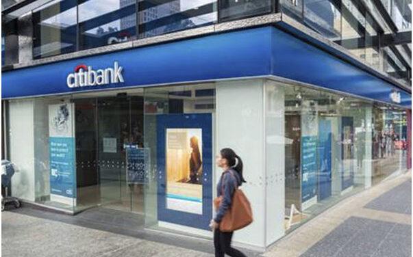Citibank hace predicción optimistade los precios del crudo
